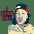ฉันต้องการคุณ