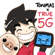 TonMai x TRUE 5G