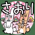Rabbit Sticker For Saori