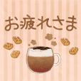 動く☆季節の水彩えほん【11月12月】