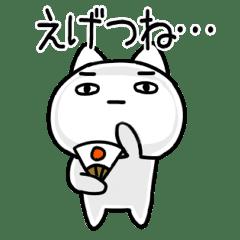ジト目の関西弁まゆげ犬③