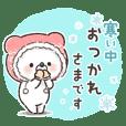 【ネガくま】ふんわり冬スタンプ【心配性】