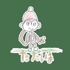 chiicoLab.×TANOスタンプVol. ④