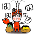 Mr.koon and Miss Dear crayfish