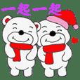 Christmas baby bear greeting you
