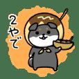 大阪弁の黒柴さん2