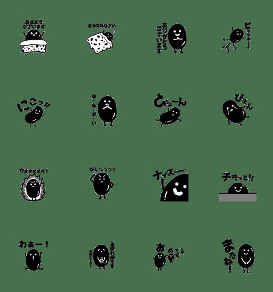「黒豆くん 日本」のLINEスタンプ一覧