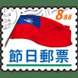 Festive stamp