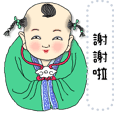 Message Sticker of Cute little one