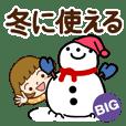 冬~新春♡かわいい女子【BIG】
