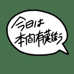 関西弁で速攻返答スタンプ
