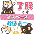 black cat and calico cat[Space saving]