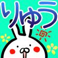 Ryu Sticker!