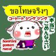 タイ語+日本語(丁寧語)