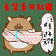 Hamster_Life