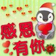 可愛企鵝聖誔節氣氛貼圖