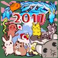The zodiac signature 2017 stamp!