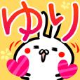 Yuri Sticker!!