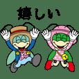 リンリン&りん太 (松川村マスコットキャラ)