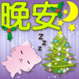 Cute Pink cat-Christmas atmosphere