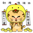HANA CAT (Chinese version)