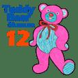 พิพิธภัณฑ์หมีเท็ดดี้ 12