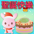 Cute Pink rabbit-Christmas atmosphere