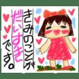 くれよん絵日記ちゃん