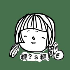 英語上達☆スキルスタンプ