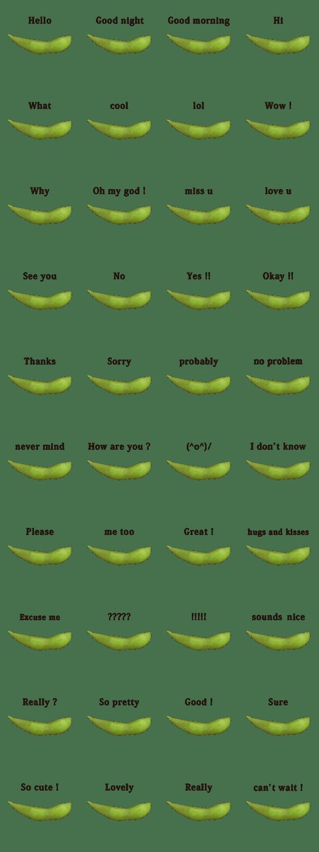 「枝豆 と 英語 English」のLINEスタンプ一覧