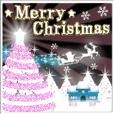 Animated Merry Christmas 2020