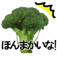vegetables sticker 3