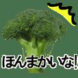 関西弁野菜スタンプ