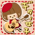 あっちゃんの【ギター女子★基本セット】