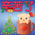Cute dog-Christmas atmosphere