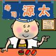 Sushi Bar Genta