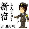Chuo Line, Handsome Station staff