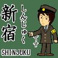 中央線32駅とイケメン駅員さん
