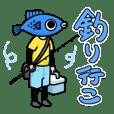 Tsuriyokadeshou -vol.2-