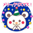 (New)Merry Christmas&Happy New Year