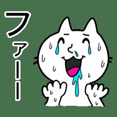 白いクソ猫たち