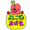 yoshikochan sticker