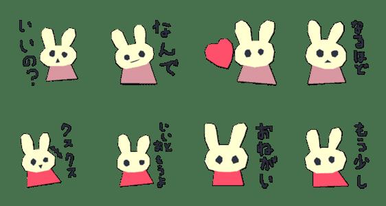 「折紙うさぎ」のLINEスタンプ一覧