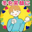 お団子ガール時々うさぴょんと 3☆ 冬編