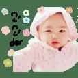 Jing Jing stickers
