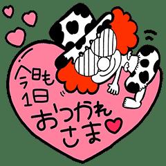 ピエロンすたんぷ♡ (日常会話篇)
