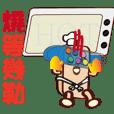 PonPonSweet (Taiwan Macaron)