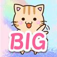 おちゃめなトラネコ【BIGスタンプ】