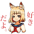 kitsune sailor girl