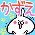 Kazue Sticker!